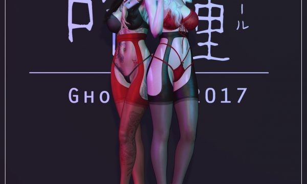 Ghoul - Noria Tights. Individual L$299 | Monsterpack L$1,690 Demo Available.